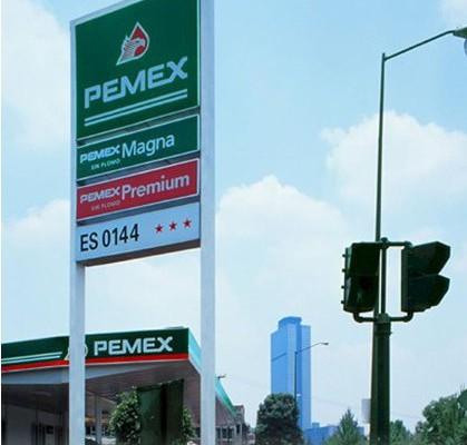 ¿Y ahora qué hacemos con Pemex?